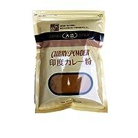 CURRY POWDER 印度カレー粉 300g