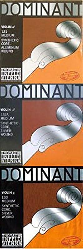 Dominant dominant 4/4바이올린현 A.D.G선 세트