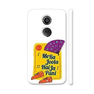 Colorpur Mera Joota Hai Japani Artwork On Motorola Moto X2 Cover (Designer Mobile Back Case)   Artist: Pramod Ranjan Upadhyay