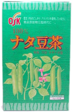 OSK ナタ豆茶(なたまめ茶)