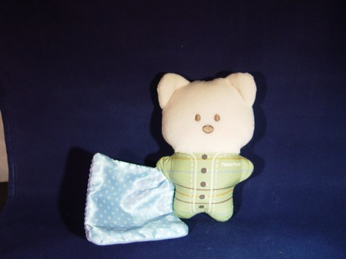 "Fisher Price Teddy Bear Rattle Holding Small Blanket 5"" Tall - 1"