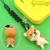 StrapyaNext おなかポッコリ お犬様 携帯ストラップ(柴犬/べージュ)MA-4001