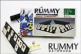 ラミーデラックス(RUMMY):ラミーキューブ/ラミィキューブ