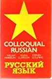 img - for Colloquial Russian (Trubner's Colloquial Manuals) (English and Russian Edition) book / textbook / text book