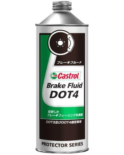 Castrol(カストロール) Brake Fluid DOT4 ブレーキフルード[ 0.5L ][HTRC3]