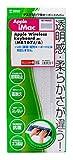 サンワサプライ キーボード防塵カバー FA-TMAC2