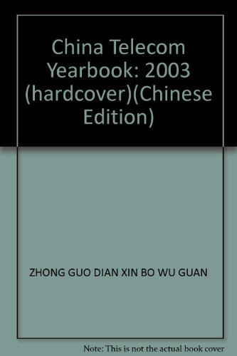 china-telecom-yearbook-2003-hardcoverchinese-edition