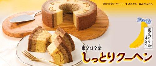 Tokyo Banana Baumkuchen (Round Cake)