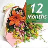 【フラワーファーム】 季節の花束・デラックス-12ヶ月定期便- 【花 ギフト・宅配・誕生日・プレゼント・翌日】