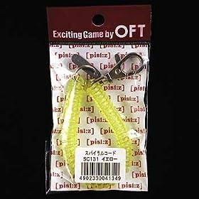 【クリックでお店のこの商品のページへ】Amazon.co.jp   オフト(OFT) ピシーズ スパイラルコード SC131 イエロー   スポーツ&アウトドア 通販