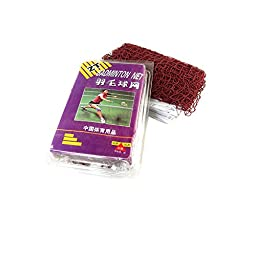 Docooler® 6.0m * 0.78m Standard Professional Training Square Mesh Braided Badminton Net Dark Red