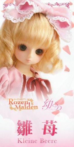 幼SD Rozen Maiden 雛苺 スーパードルフィー