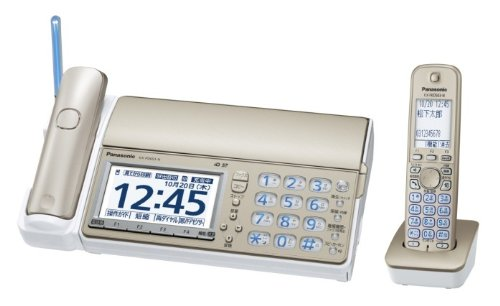 Panasonic retook boobs giggle digital cordless with plain paper fax terminals one DECT-compliant method champagne gold KX-PD603DL-N