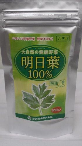 明日葉100%カルコン含有量2倍の高品質明日葉100%3か月分