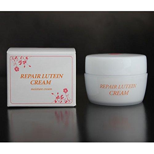 肌に潤いを与え~包み込むルテイン配合 リペアルテインクリーム 50g