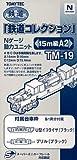 Coleccioen de tren TM-19 Kore hierro clase de potencia de 15 m para A2