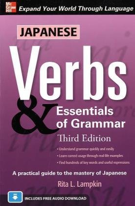 Japanese Verbs and Essentials of Grammar
