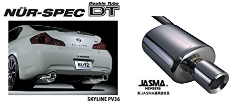 BLITZ(ブリッツ)マフラー NUR-SPEC DT 【67602】 IS250 05/09-08/09 DBA-GSE20 4GR-FSE ノーマルバンパー・ディーラーオプションリアバンパースポイラー装着車共通