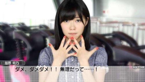 AKB1/149 恋愛総選挙 (初回限定生産版) 超豪華誰得BOX