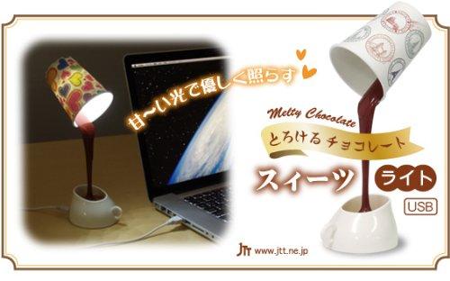 とろけるチョコレート スイーツライト USB