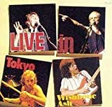 Live in Tokyo by Wishbone Ash (2010-01-01)