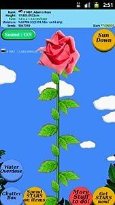 Origami Rose (virtual plant) from Adam Schmelzle