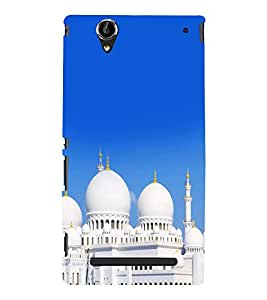 printtech Allah Muslim God Mosque Back Case Cover for Sony Xperia T2 Ultra::Sony Xperia T2 Ultra Dual