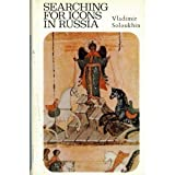 img - for Searching for icons in Russia book / textbook / text book