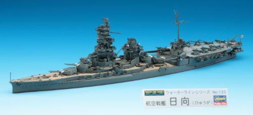 1/700 ウォーターライン 航空戦艦日向 (120)