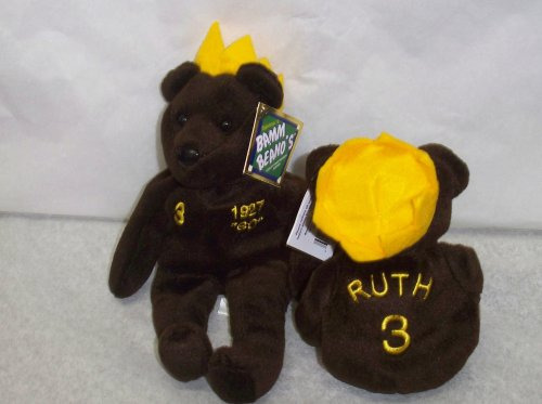 Salvino's Bamm Beano's - Babe Ruth #3 Chocolate Colored Bear with Crown