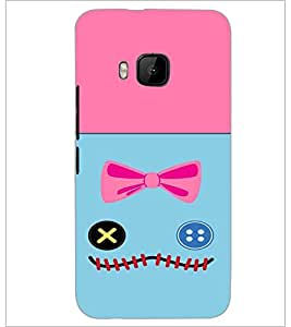 PrintDhaba Funny Image D-3732 Back Case Cover for HTC ONE M9 (Multi-Coloured)
