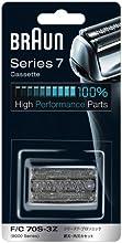 【正規品】 ブラウン シェーバー シリーズ7 網刃・内刃一体型カセット シルバー F/C70S-3Z
