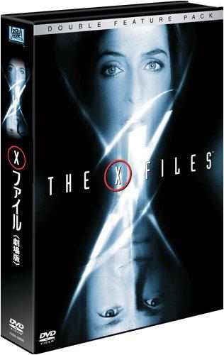 X-ファイル(劇場版)DVDダブルパック(初回生産限定)