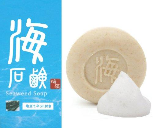 ミネラル豊富な海藻を使用 海石鹸 Seaweed Soap