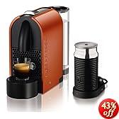 Nespresso U(ユー) バンドルセット オレンジ D50OR-A3B-I