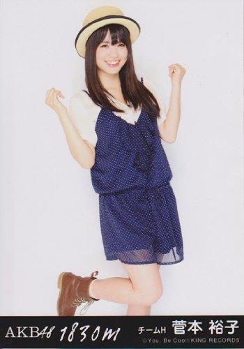 AKB48公式生写真 1830m 劇場盤【菅本裕子】