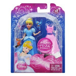 Disney Cinderella / Little Kingdom