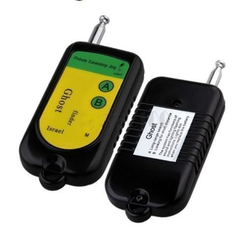 Anti-Spy Signal Bug Rf Detector Tracer Hidden Camera Wireless Device Finder T7