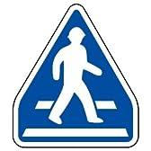 【ユニット】通路用標識 横断歩道 [品番:395-48]
