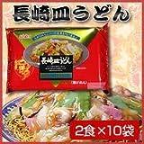 九州うまかもんシリーズ 長崎皿うどん 2食×10袋