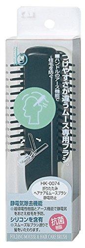 貝印 折りたたみヘアケア&ムースB HKー0074