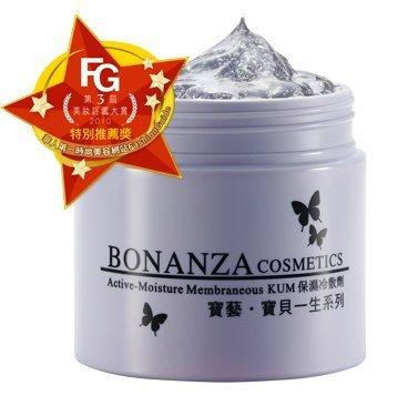 bonanza-active-moisture-membraneous-250ml-by-bonanza