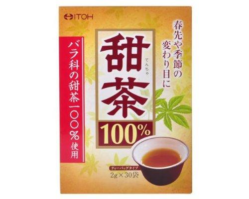 Chinese Blackberry Tea 100% 2G-30Packs