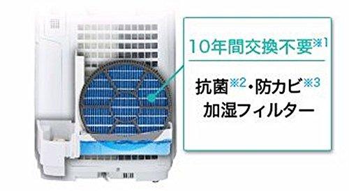 【PM2.5対応】SHARP プラズマクラスター搭載 加湿空気清浄機  ホワイト系 KC-D50W