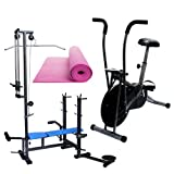 Fitindia 20 in 1 Bench+Lifeline Cycle+Free Yoga Mat For Gym Exercise