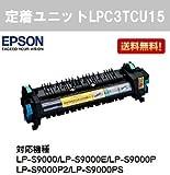 EPSON 定着ユニットLPC3TCU15 純正品
