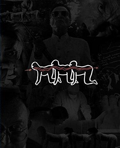 ムカデ人間 完全連結 ブルーレイBOX(初回限定生産) [Blu-ray]