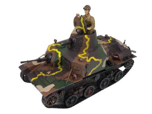 1/35 日本陸軍 92式重装甲車 後期型 エッチングパーツ付 (G17E)