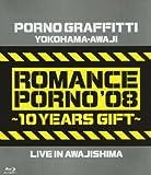 横浜・淡路ロマンスポルノ'08 ~10イヤーズ ギフト~ LIVE IN AWAJISHIMA [Blu-ray]