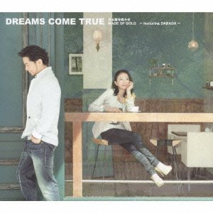 さぁ鐘を鳴らせ/ MADE OF GOLD -featuring DABADA -(初回限定盤)(DVD付)
